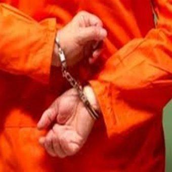 Gestão Penitenciaria