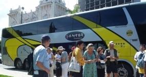 1420_turismo-organizacao-e-planejamento-para-o-turismo-receptivo